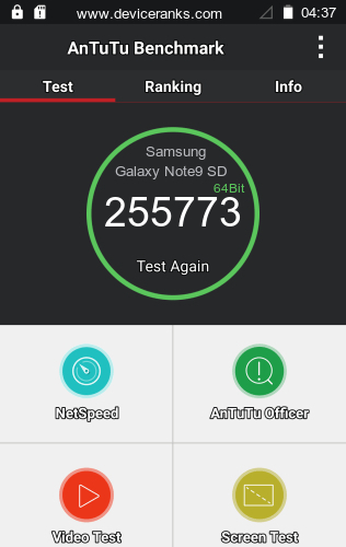 AnTuTu Samsung Galaxy Note9 SD845