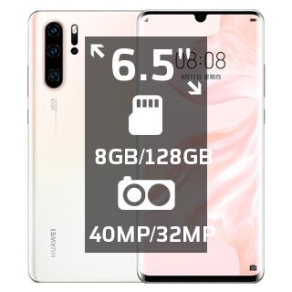 Купить Huawei P30 Pro цена, характеристики и рейтинг DR