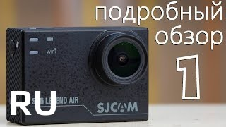 Купить SJCAM Sj6 legend air