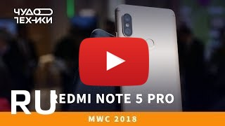 Купить Xiaomi Redmi Note 5 Pro SD636 India